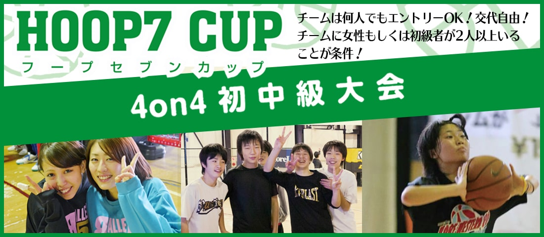 HOOP7 CUP